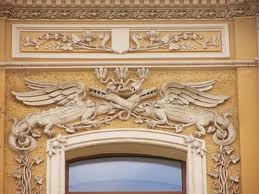 Decorative exterior moulding